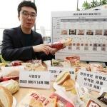 """""""일부 편의점 햄버거 영양성분 함량 표시 부적합"""""""
