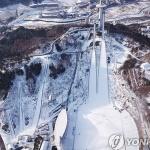평창 동계올림픽 입장권 60% 판매