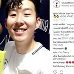 손흥민, 14년 만에 토트넘 리그 홈 5연속 득점