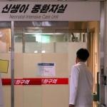 이대목동병원 신생아 사망사건 피의자 줄소환