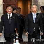 北, 삼지연 관현악단 140명 파견…17일 남북 실무회담