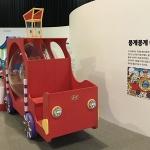 현대차, 국립광주과학관서 '브릴리언트 키즈 모터쇼' 개최