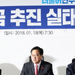 """정부·여당 """"영세업자 상가 임대료·카드수수료 인하시키겠다"""""""