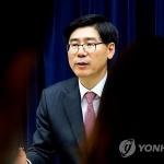 '채용비리 의혹' 이광구 전 우리은행장, 오늘 영장심사