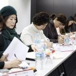 K쇼핑, 제4기 고객평가단 활동 개시