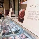 """""""대목 잡아라"""" 백화점 설 선물세트 경쟁 막 올랐다"""