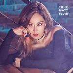 에이블씨엔씨 어퓨 전속모델에 배우 김희정