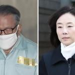 '문화·예술계 블랙리스트 연루' 김기춘·조윤선 오늘 2심 선고