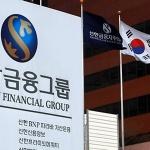 신한금융그룹, '글로벌 100대 기업' 6년 연속 선정