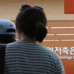 저축은행, 중도상환수수료 면제…오는 26일부터 적용