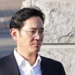 [주간산업동향] 이재용 삼성전자 부회장 353일만에 석방