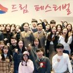 아시아나, 창립 30주년 기념해 교육기부 진행