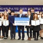 김도진 기업은행장, 중소기업 근로자 자녀에 장학금 9억 지원