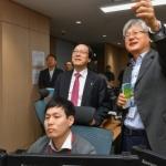 김용환 NH농협금융회장, 설 연휴 비상운영계획 점검