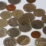 한국은행, 작년 동전 환수액 14년 만에 '최대'