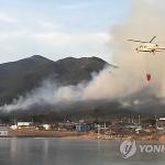 구례 지리산자락 야산 '화재'…17시간 만에 진화
