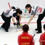 여자 컬링 중국에 완승…예선 4승째