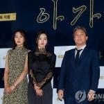 박찬욱 감독 '아가씨', 영국 아카데미 외국어영화상 수상
