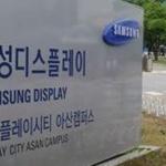 삼성디스플레이, 갤럭시S8 패널로 '환경성적표지' 인증