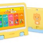 카카오키즈, 유아동 교육 콘텐츠 서비스 제공 위해 한솔교육과 맞손