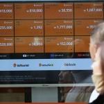 은행들, 가상화폐 거래 금융당국 독려에도 '관망'