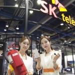 SK텔레콤, IoT 전국망 확대 상용화…HD급 사진·음성 전송 가능