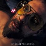 [컨슈머리뷰] 파크라이5, 전투 시스템 개선해 재미↑