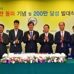 NH농협카드, 올원페이 회원 100만 돌파 기념 이벤트