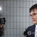 '채용비리' 이병삼 금감원 전 부원장보 징역 3년 구형