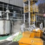 "SK머티리얼즈 영주공장 유독가스 누출 ""인명 피해 없다"""