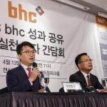 bhc, 200억 통 큰 투자…청년∙가맹점과 경영성과 나눈다