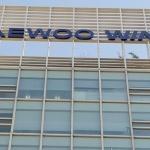 대유그룹, 대우전자 성남물류센터 매각…재무구조 개선