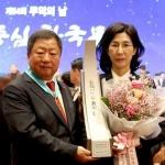 '횡령·배임 혐의' 전인장 삼양식품 회장 내외 불구속 기소