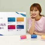 롯데카드, '아임 시리즈' 카드 4종 추가 출시