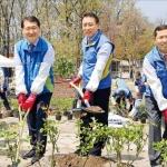 조용병 신한금융 회장 및 그룹사 CEO, 장미정원 조성 봉사활동