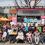 SPC그룹, 장애인의 날 맞아 사회공헌활동 실시