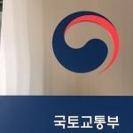 국토부, 수도권 5개단지 특별공급 불법 의심사례 수십 건 발견