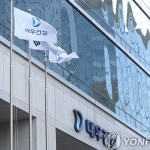 대우건설 신임사장 공모마감…선임절차 본격화