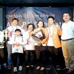 ABL생명, '2017 PA 컨벤션' 개최