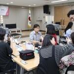 아모레퍼시픽, 시각장애인 여성과 메이크업 노하우 공유