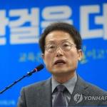 """조희연, 재선 도전 공식 선언…""""자사고·외고 폐지 그대로"""""""