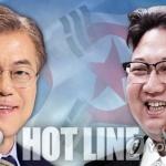 분단 70년 만에 남북정상 핫라인 연결
