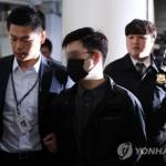 '드루킹' 핵심 공범 '서유기'도 구속