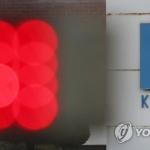 한국지엠, 법정관리 23일로 연기 '숨통 터'… 주말 후속교섭 분수령