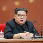 北, 핵실험장 폐기·ICBM 발사 중지 선언…경제 총력 노선