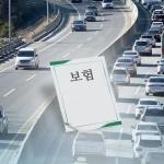 자동차보험 3명 중 1명 비대면 가입…인터넷 가입 증가세 돋보여