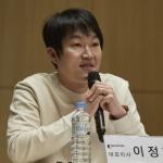 [초대석] 이정헌 넥슨 대표