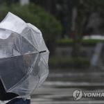 [내일 날씨] 전국 많은 비, 중부 최고 120mm 집중