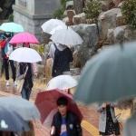 [내일날씨] 전국 흐리고 비, 중부 20∼30㎜ 국지성 호우