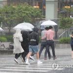 [내일날씨] 수도권 강수량 최고 100mm…낮 기온 평년과 비슷